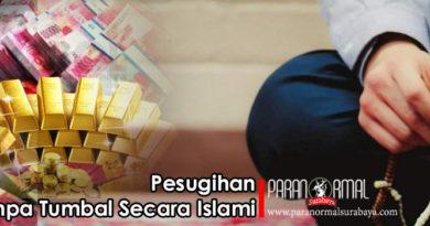 pesugihan tanpa tumbal secara islami