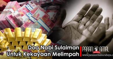 doa nabi sulaiman untuk kekayaan