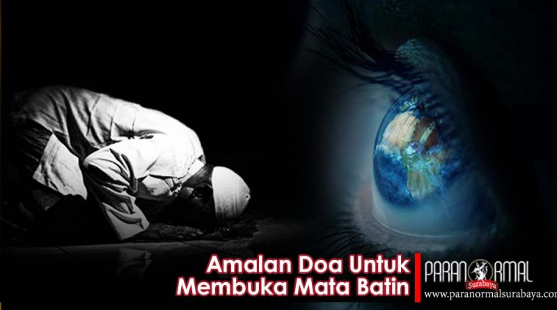 doa membuka mata batin