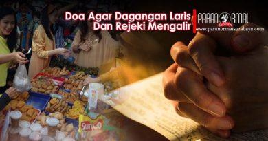 doa agar dagangan aris